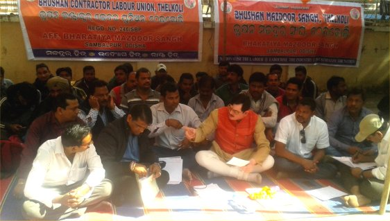 Bhushan Steel employees stage demo